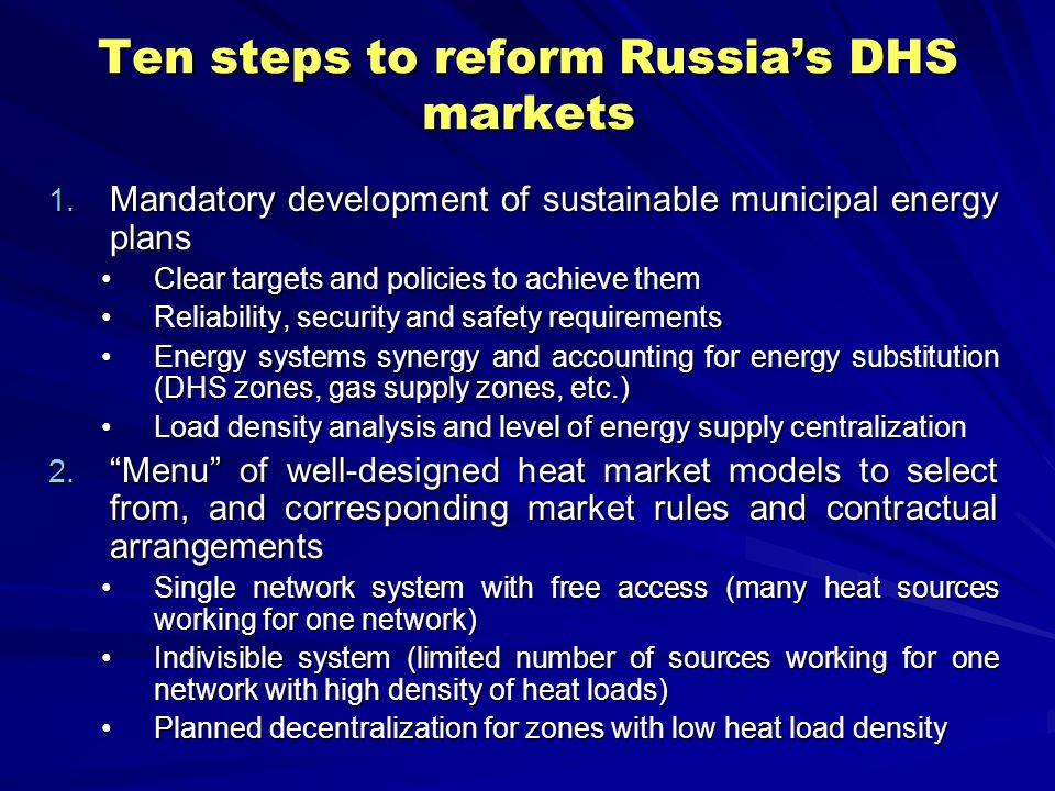 Ten steps to reform Russias DHS markets 1.