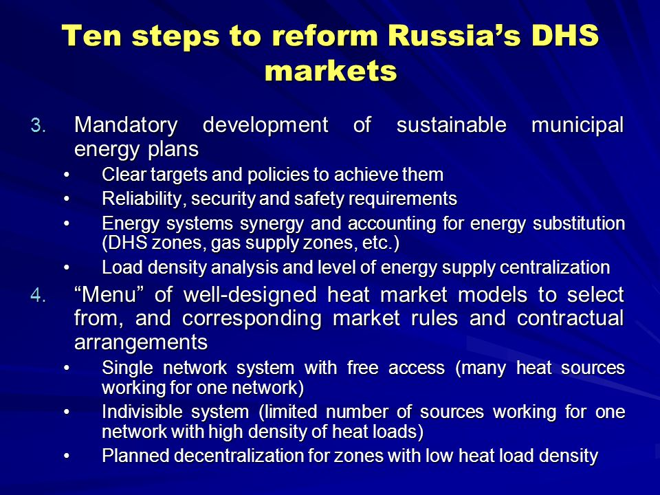 Ten steps to reform Russias DHS markets 3.