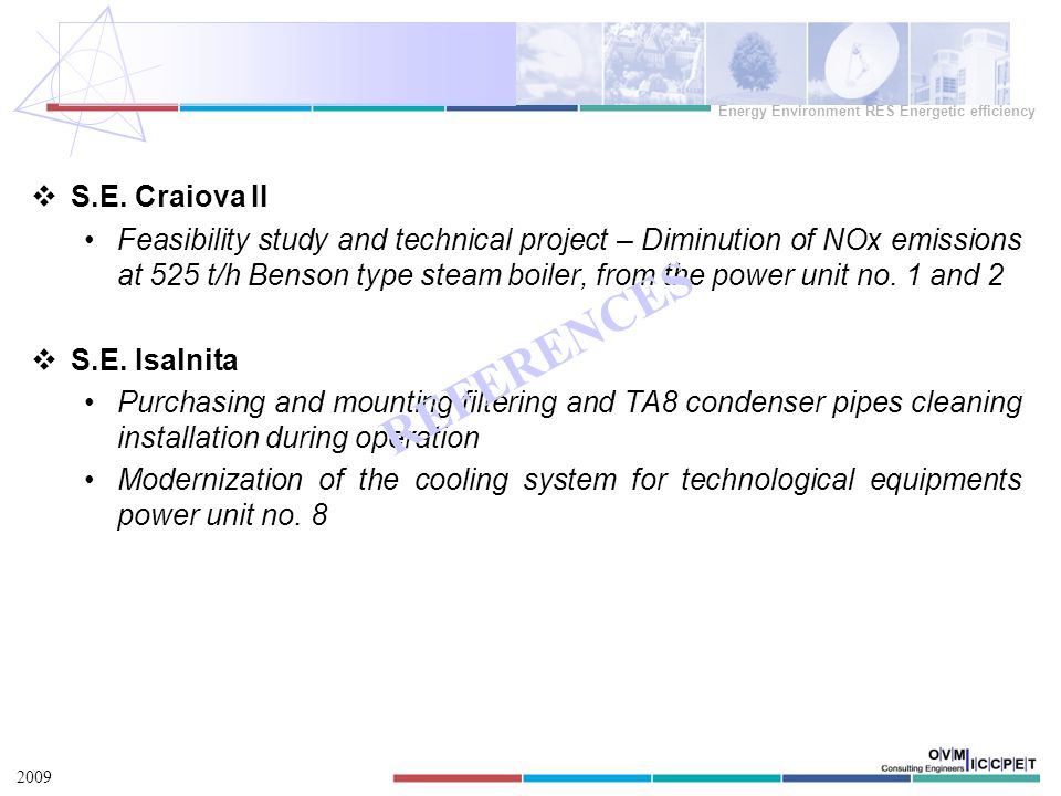 S.E. Craiova II Feasibility study and technical project – Diminution of NOx emissions at 525 t/h Benson type steam boiler, from the power unit no. 1 a
