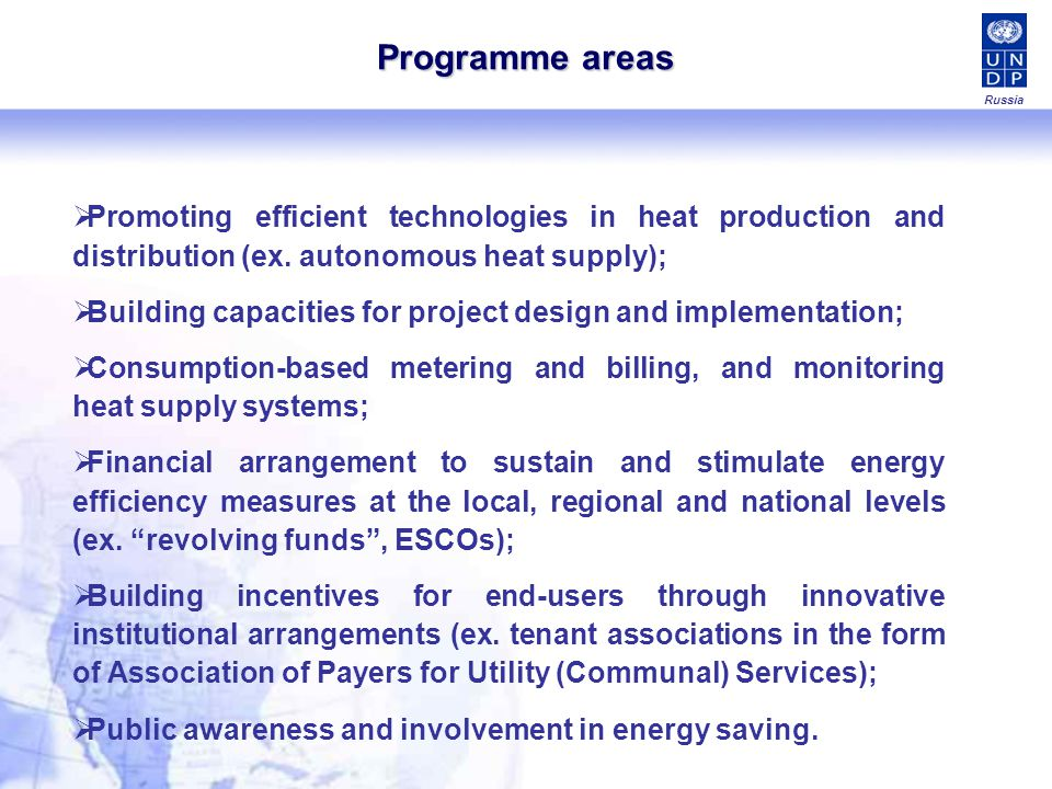 Programme areas Promoting efficient technologies in heat production and distribution (ex.