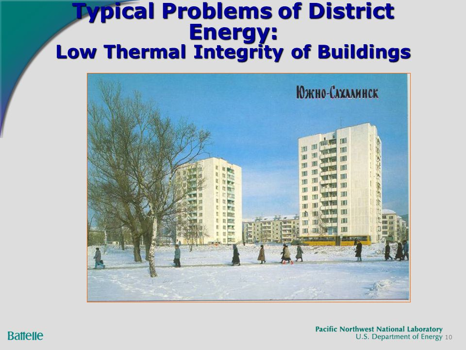 10 Typical Problems of District Energy: Low Thermal Integrity of Buildings