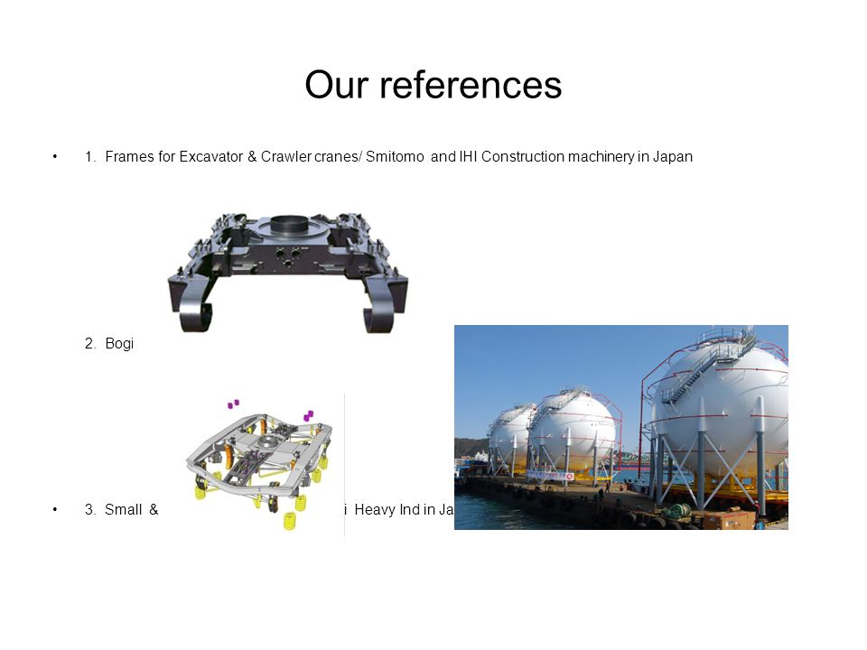 Our references 1.