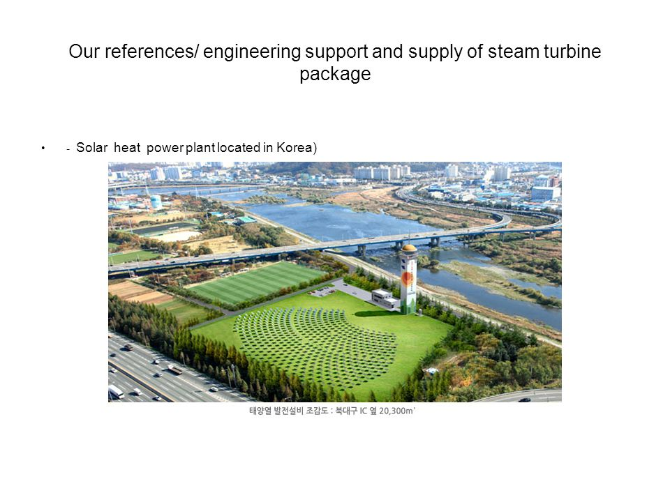 Our references/ engineering support and supply of steam turbine package - Solar heat power plant located in Korea)