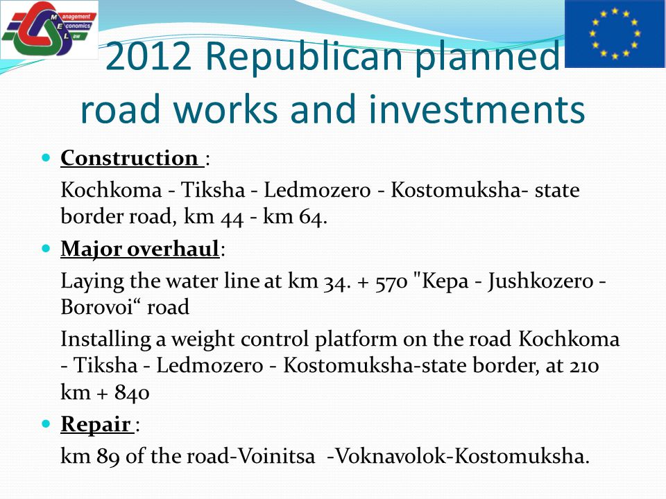 2012 Republican planned road works and investments Construction : Kochkoma - Tiksha - Ledmozero - Kostomuksha- state border road, km 44 - km 64.