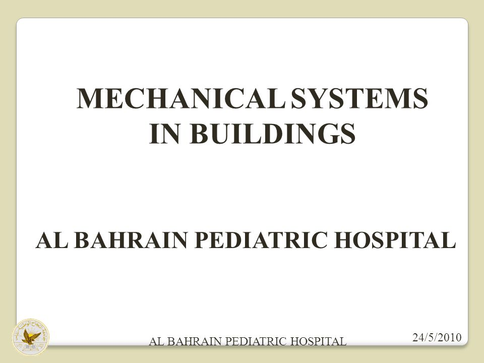 AL BAHRAIN PEDIATRIC HOSPITAL 24/5/2010 DUCT DESIGN There are two methods for duct design : Equal pressure drop method.