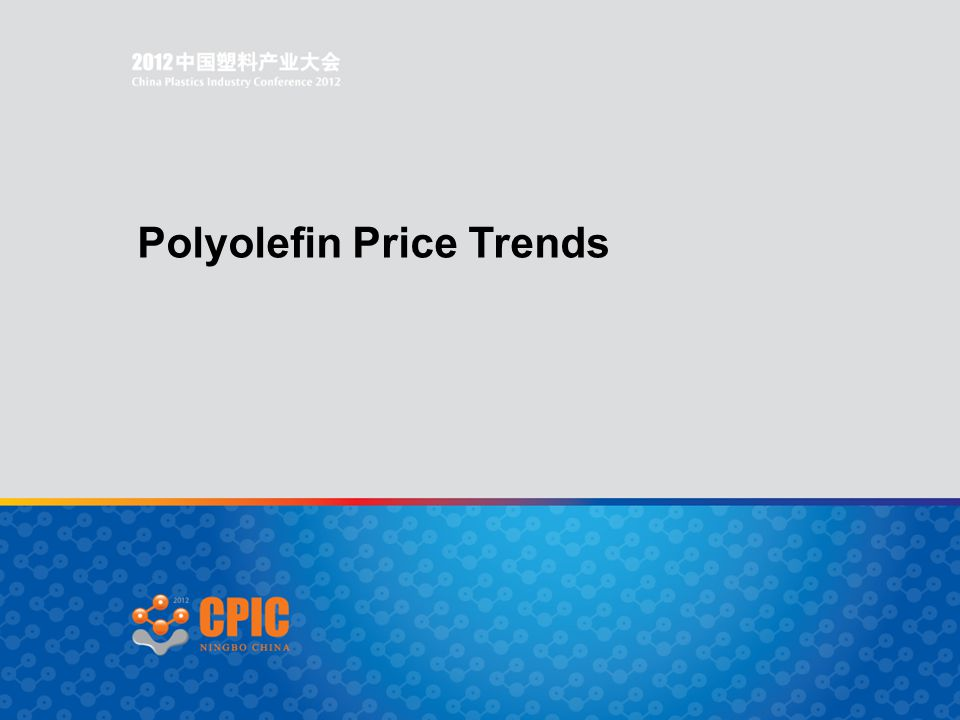 Polyolefin Price Trends