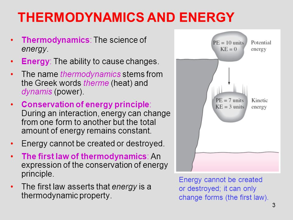 4 The second law of thermodynamics: It asserts that energy has quality as well as quantity, and actual processes occur in the direction of decreasing quality of energy.
