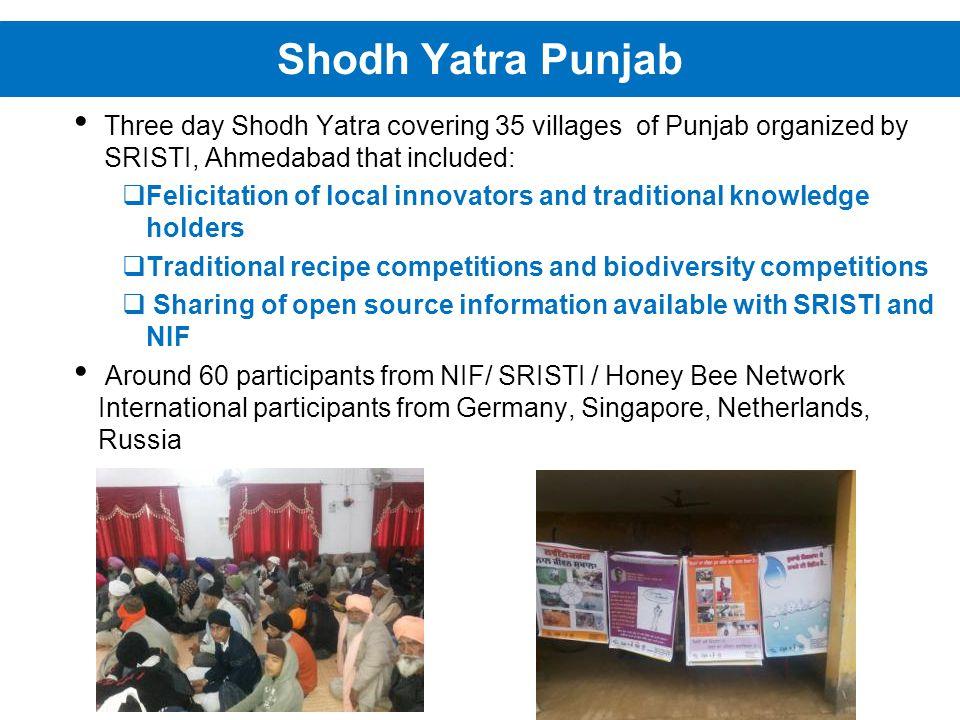 E- Panchayat Initiative ICT in Panchayats Hardware provided 119 block Panchayats with PAWAN connectivity Punjab: 3 rd prize at National Level
