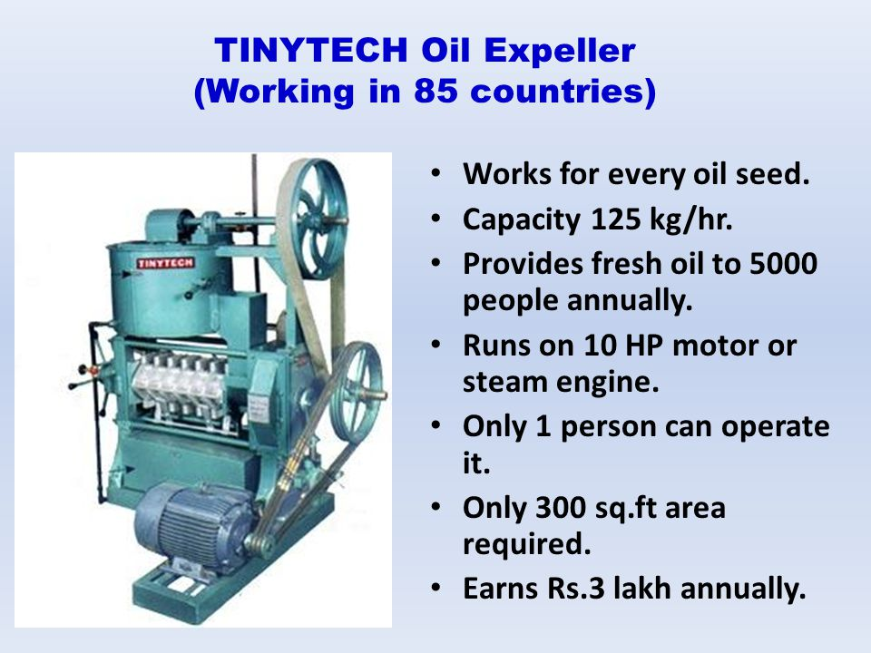 TINYTECH Oil Expeller (Working in 85 countries) Works for every oil seed. Capacity 125 kg/hr. Provides fresh oil to 5000 people annually. Runs on 10 H