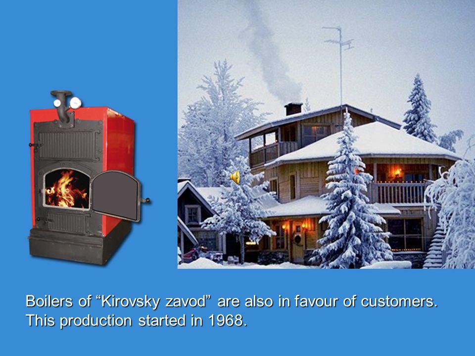 Kirovsky zavod produce comfortable semi-round shower cubicles.