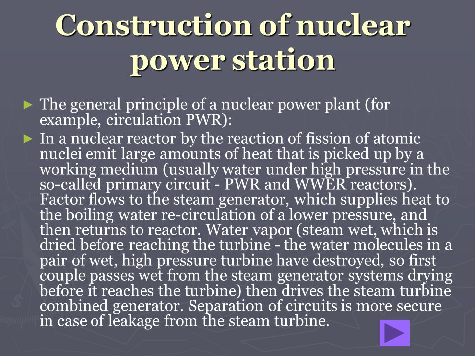 Construction of nuclear power station The general principle of a nuclear power plant (for example, circulation PWR): In a nuclear reactor by the react
