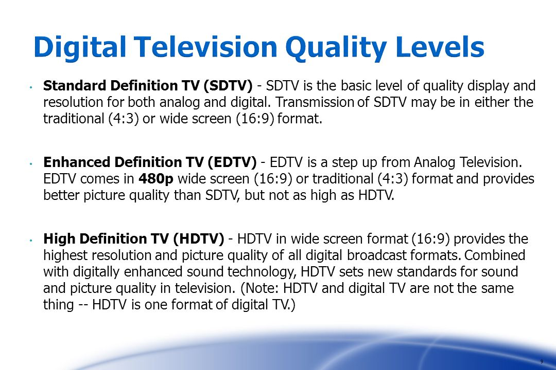 Compare DTV picture quality.Go to the showroom and look at what you are paying for.