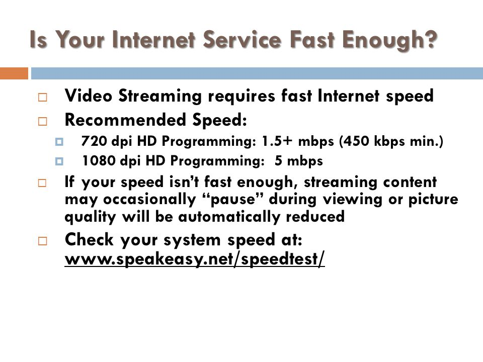 Is Your Internet Service Fast Enough.