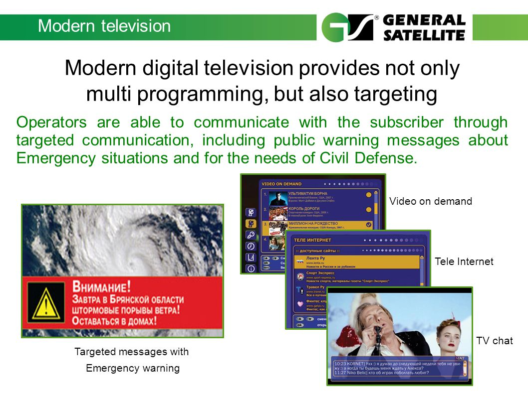 Modern television Modern digital television provides not only multi programming, but also targeting Operators are able to communicate with the subscriber through targeted communication, including public warning messages about Emergency situations and for the needs of Civil Defense.