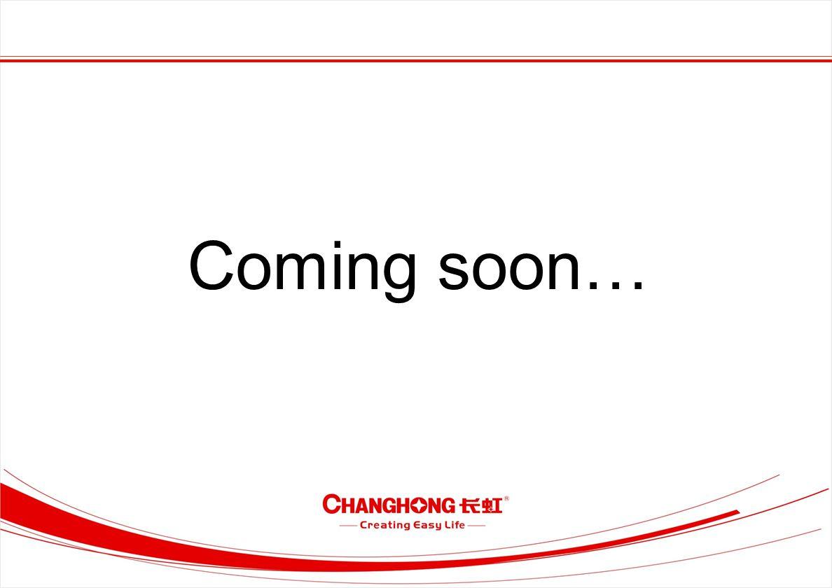 1 Coming soon…