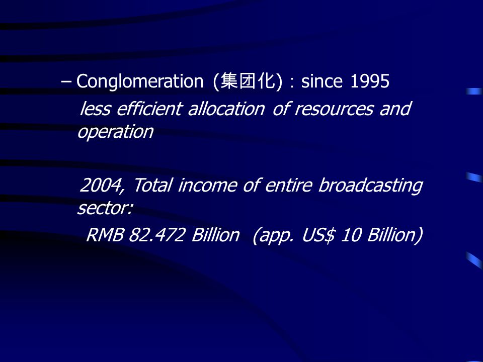 –Conglomeration ( ) since 1995 less efficient allocation of resources and operation 2004, Total income of entire broadcasting sector: RMB 82.472 Billion (app.