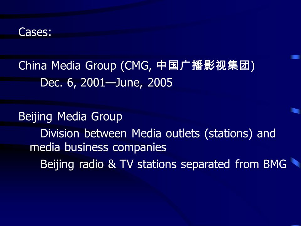 Cases: China Media Group (CMG, ) Dec.