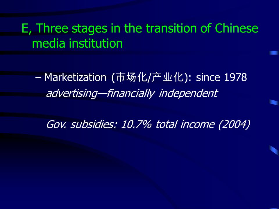 C, Structural obstacles in the media transition: –Four-tier media structure/ Media sector structure –Sector / tier / localism protectionism –Difficulties in cross-region & cross-media businesses