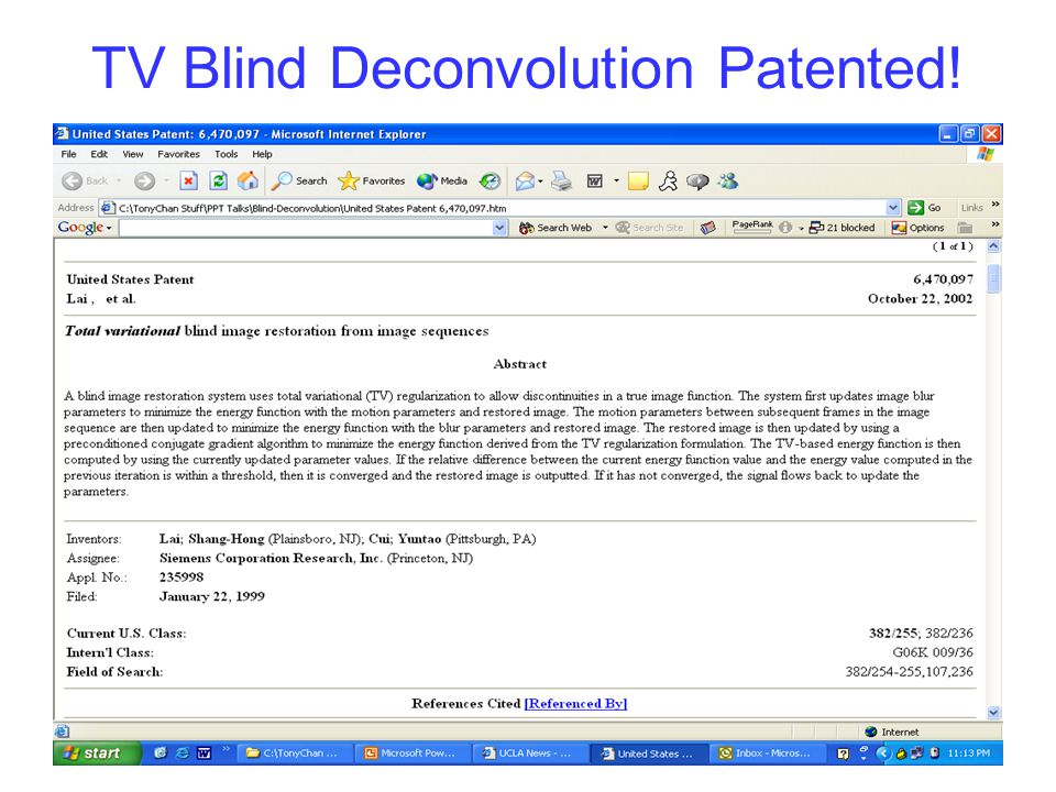 12 TV Blind Deconvolution Patented!