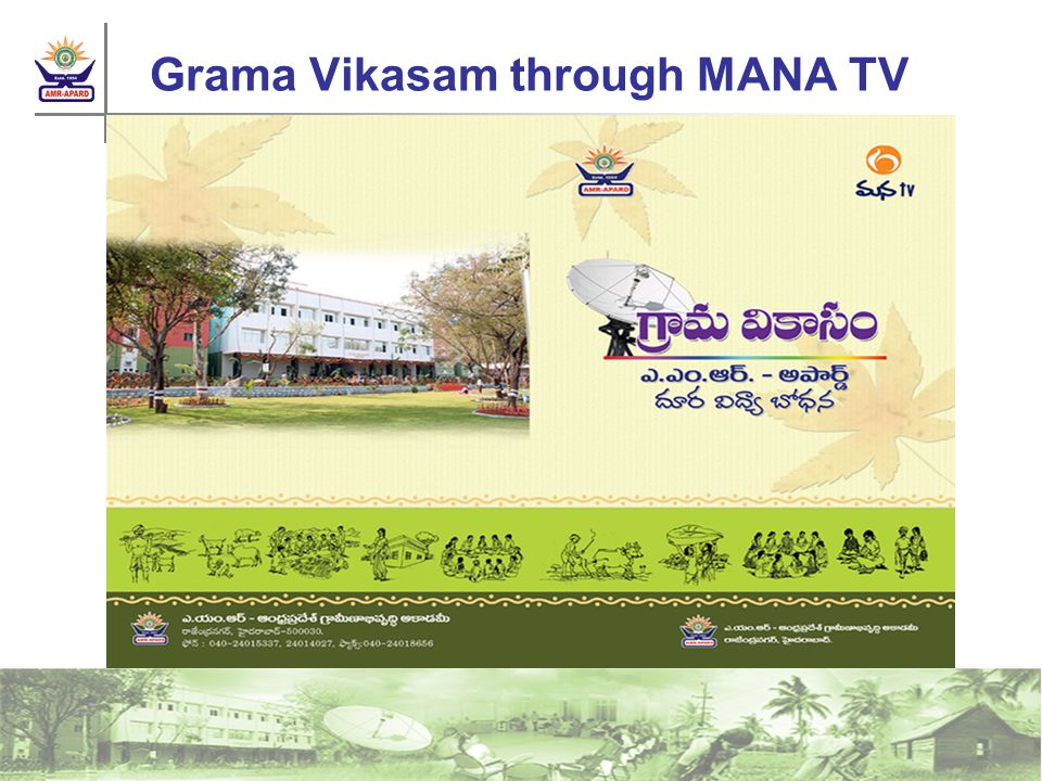 Grama Vikasam through MANA TV
