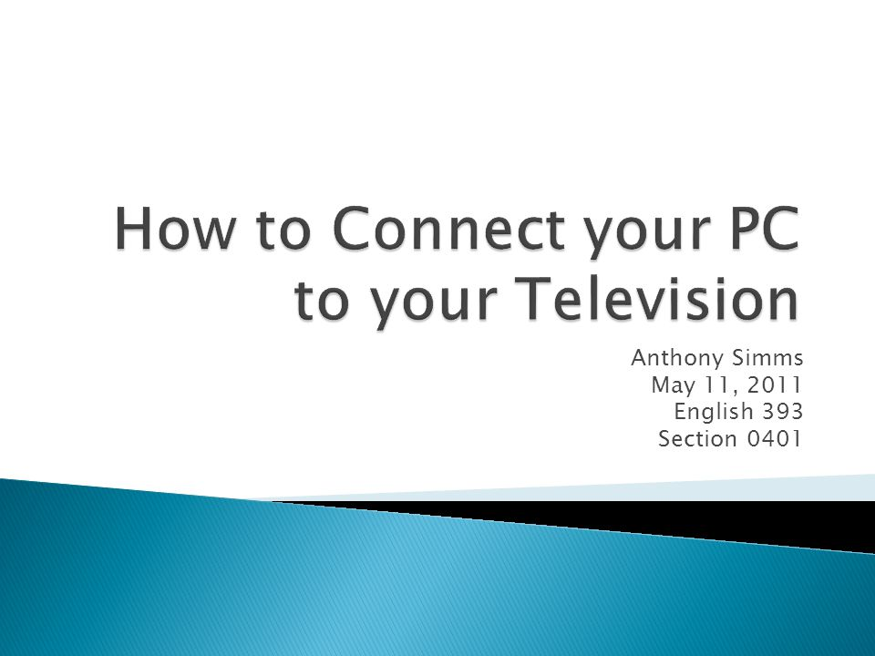 This process explains how to view the images on your laptop screen on your television.