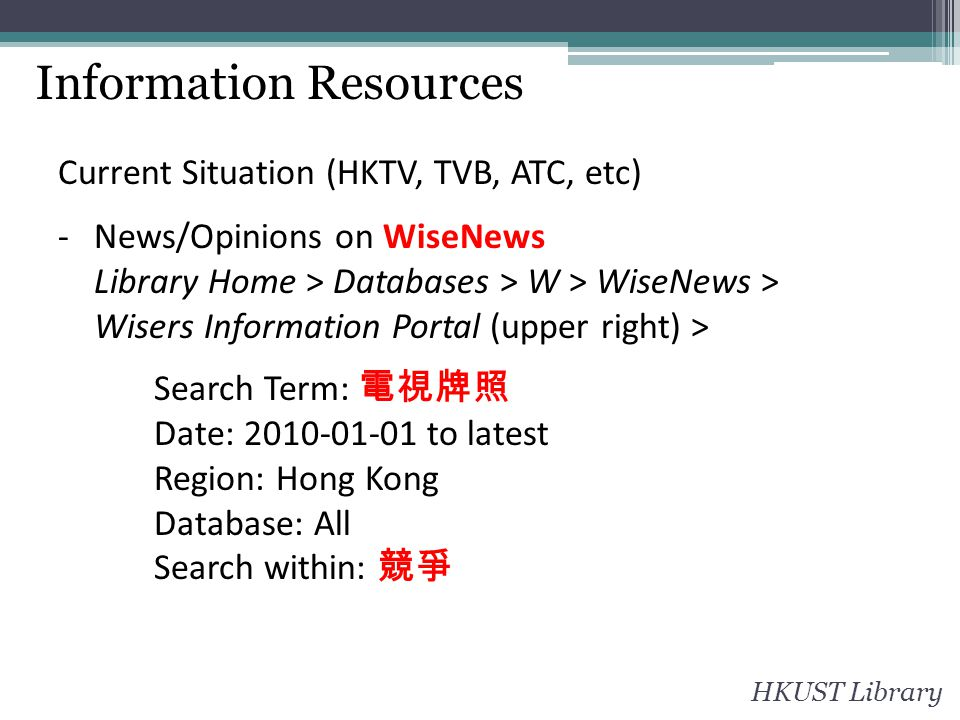 Information Resources Current Situation (HKTV, TVB, ATC, etc) -News/Opinions on WiseNews Library Home > Databases > W > WiseNews > Wisers Information