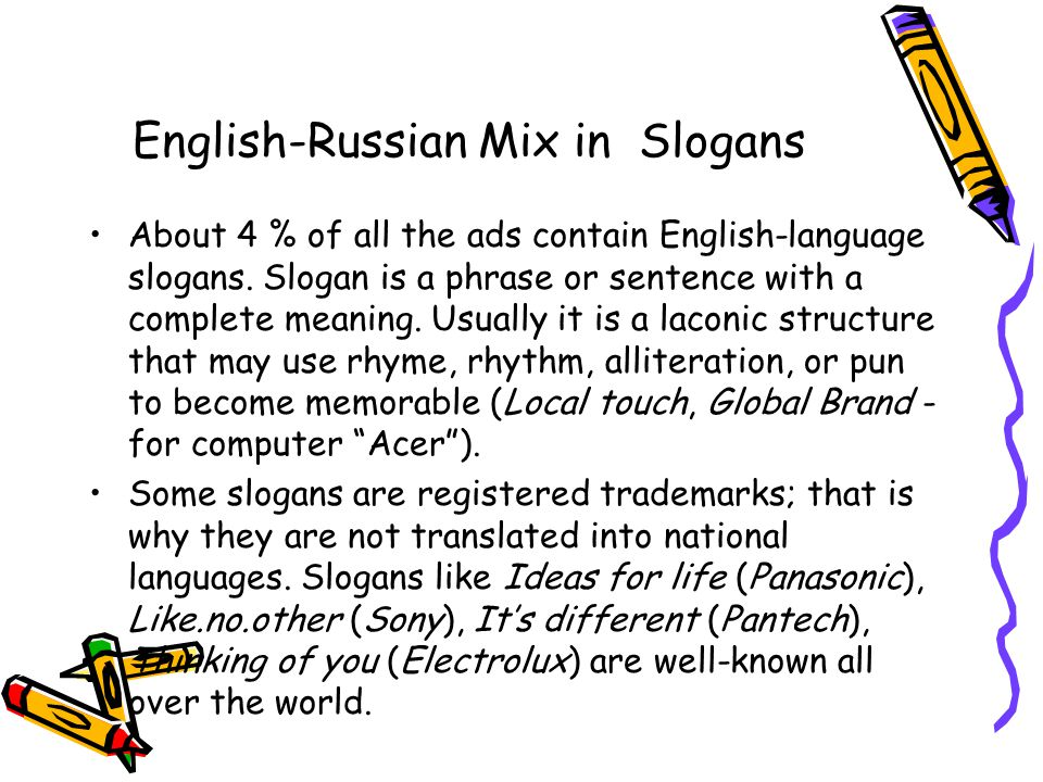English-Russian Mix in Slogans About 4 % of all the ads contain English-language slogans.