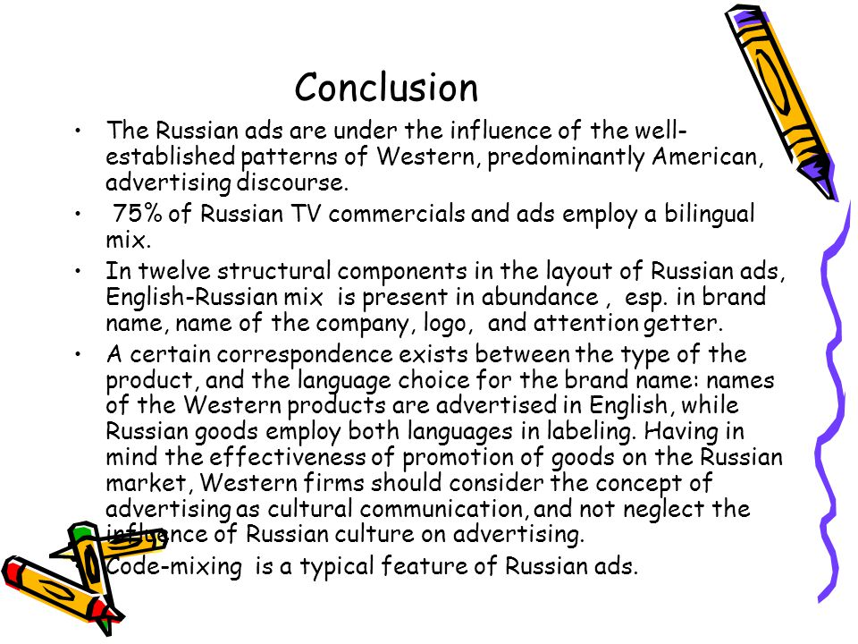 Conclusion The Russian ads are under the influence of the well- established patterns of Western, predominantly American, advertising discourse. 75% of