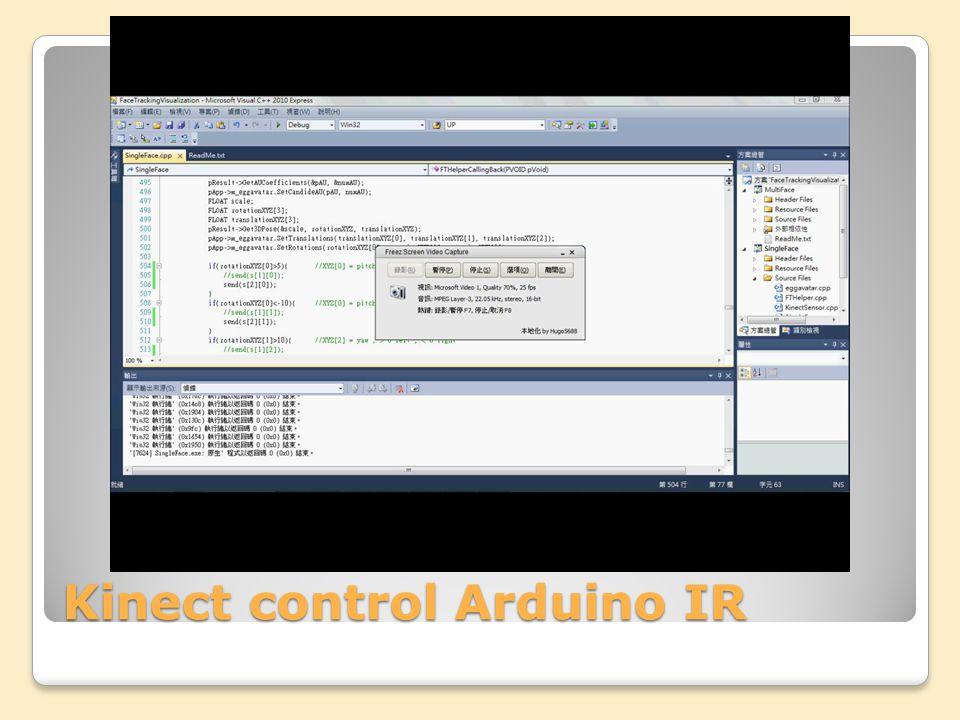 Kinect control Arduino IR