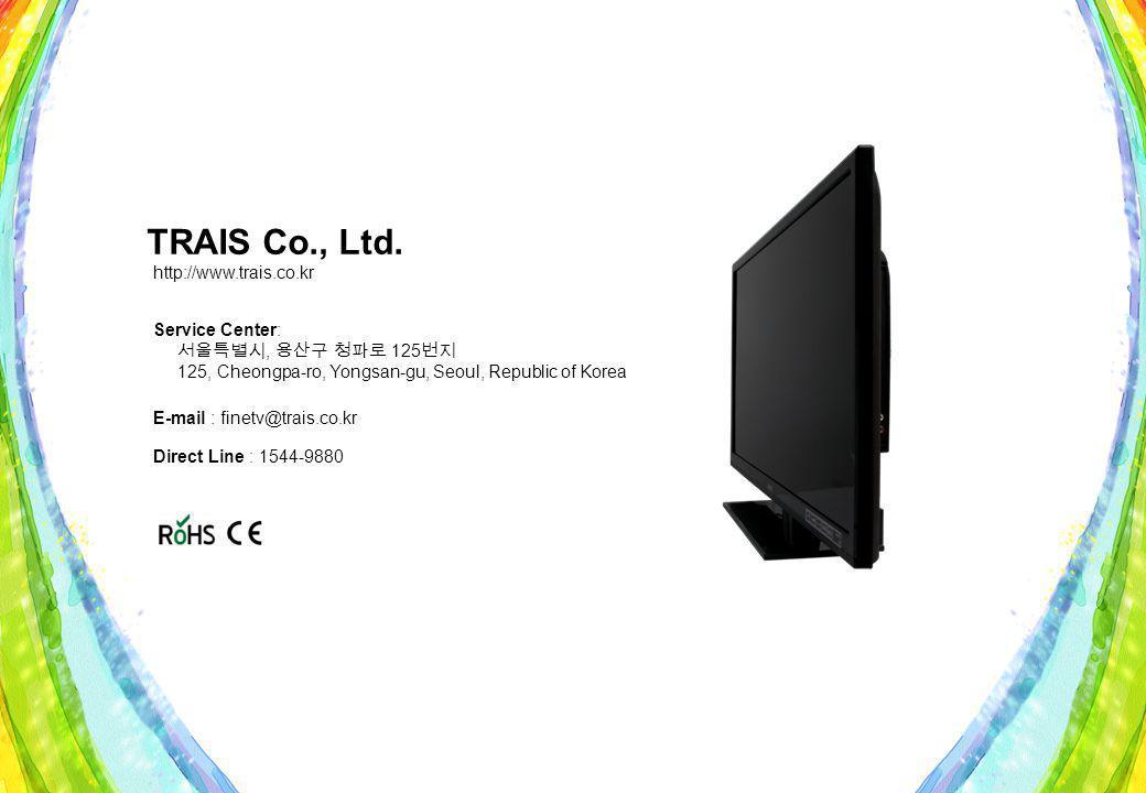 TRAIS Co., Ltd.
