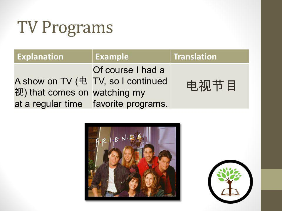Television Set ExplanationExampleTranslation Another way of saying TV ( I think we had five or six television sets at home
