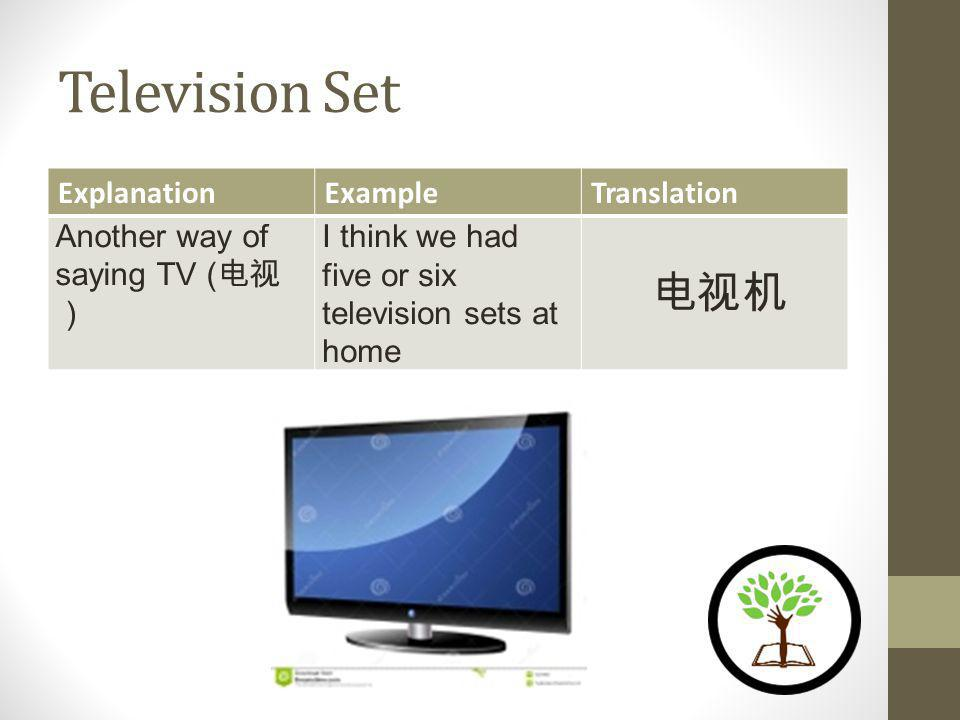 Had to ExplanationExampleTranslation need toI had to stop watching TV Its a pity they had to stop work on the new mall