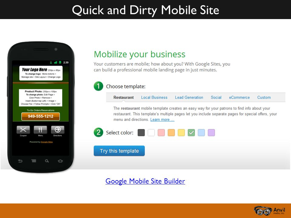 Quick and Dirty Mobile Site Google Mobile Site Builder