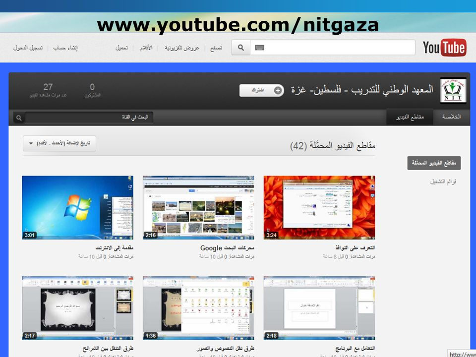 www.youtube.com/nitgaza