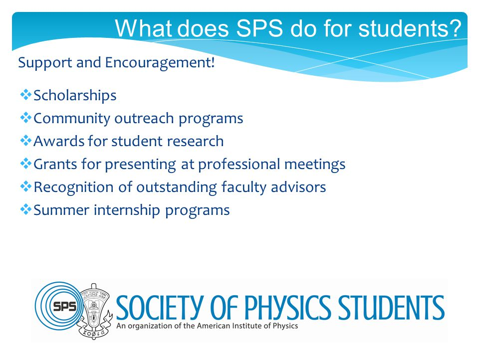 What does SPS do for students.