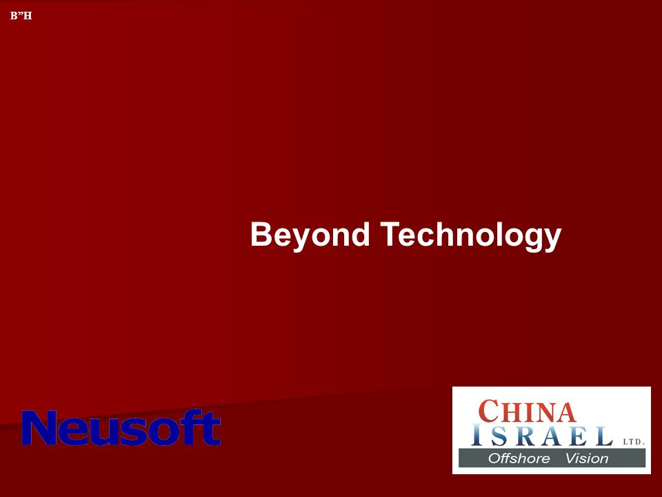 Beyond Technology BH