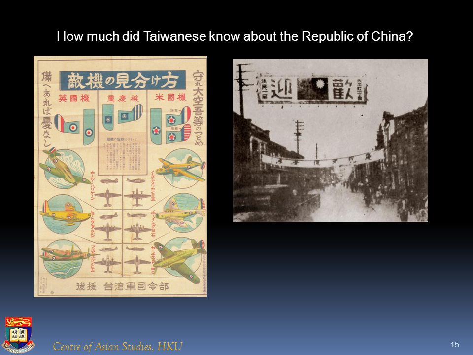 Centre of Asian Studies, HKU 15 How much did Taiwanese know about the Republic of China