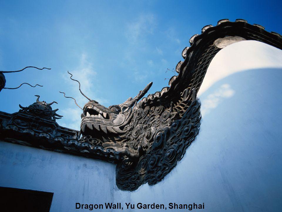 Dragon Wall, Yu Garden, Shanghai