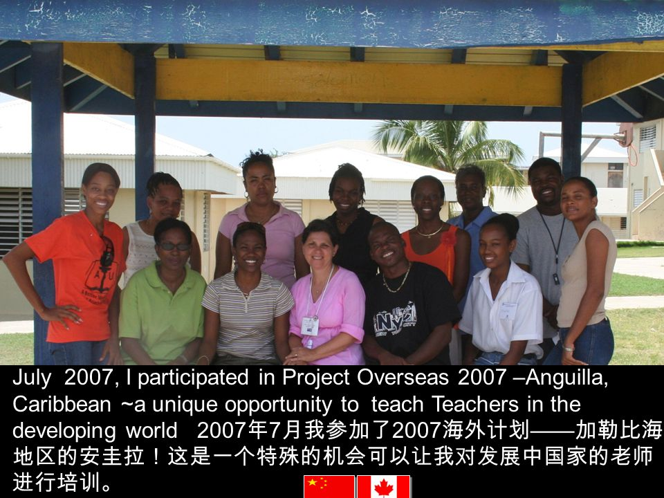 July 2007, I participated in Project Overseas 2007 –Anguilla, Caribbean ~a unique opportunity to teach Teachers in the developing world 2007 7 2007