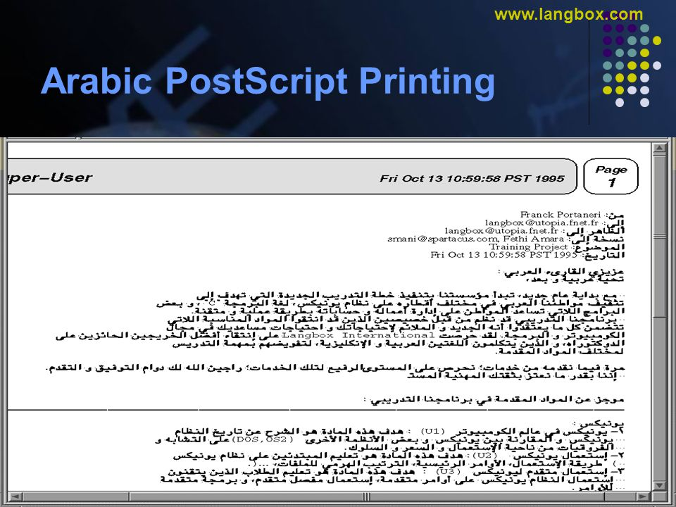 © Gulf Computers L.L.C. www.gulfcomputers.com www.langbox.com Arabic PostScript Printing