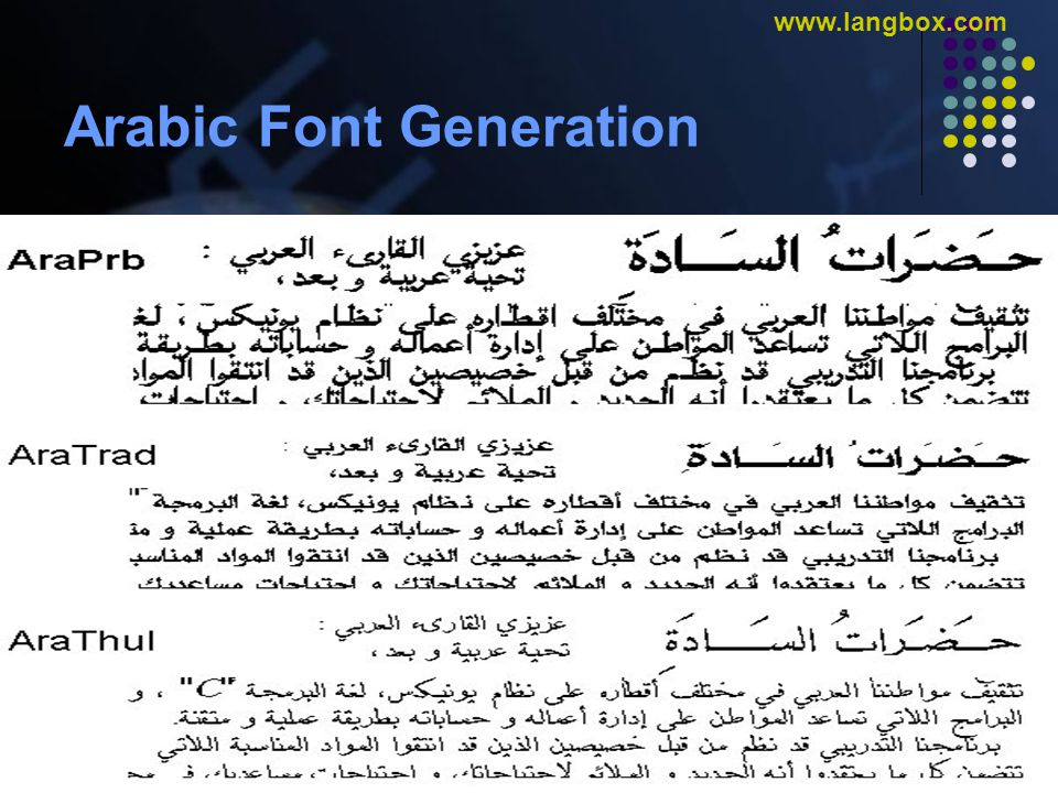© Gulf Computers L.L.C. www.gulfcomputers.com www.langbox.com Arabic Font Generation