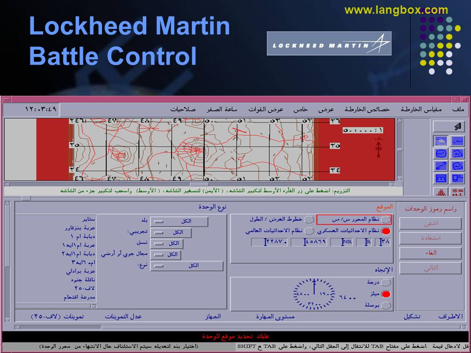 © Gulf Computers L.L.C. www.gulfcomputers.com www.langbox.com Lockheed Martin Battle Control