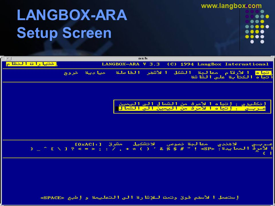 © Gulf Computers L.L.C. www.gulfcomputers.com www.langbox.com LANGBOX-ARA Session under Sun Solaris