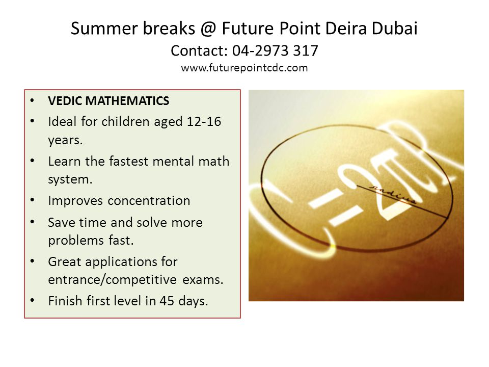 VEDIC MATHEMATICS Ideal for children aged 12-16 years.