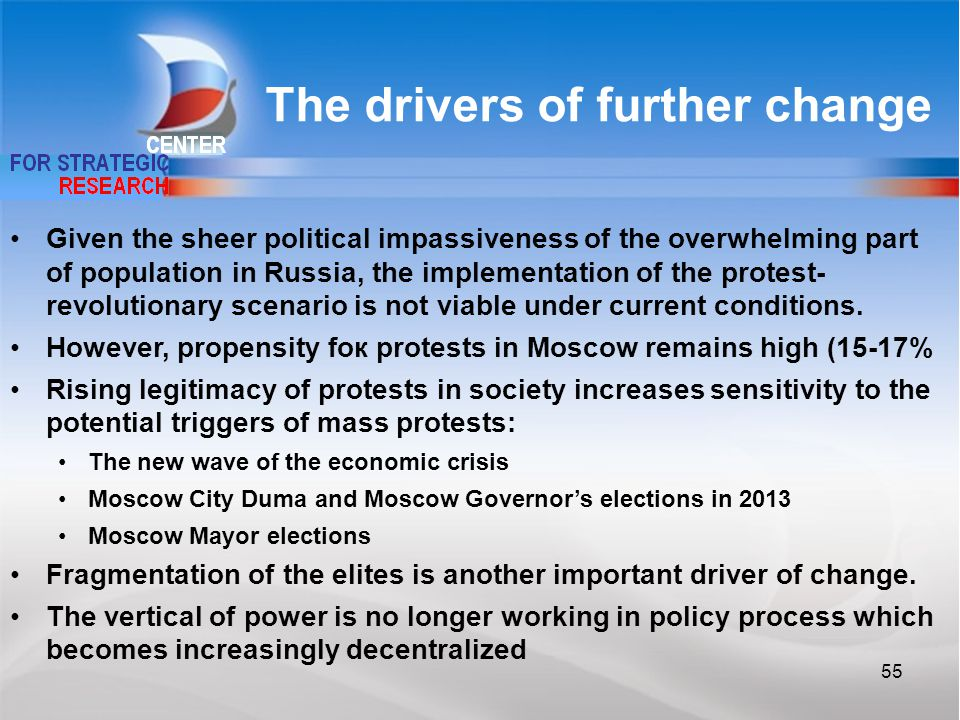 The drivers of further change Given the sheer political impassiveness of the overwhelming part of population in Russia, the implementation of the protest- revolutionary scenario is not viable under current conditions.