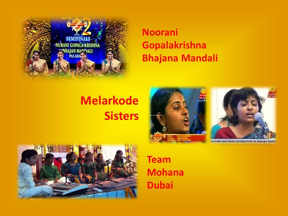 Noorani Gopalakrishna Bhajana Mandali Melarkode Sisters Team Mohana Dubai