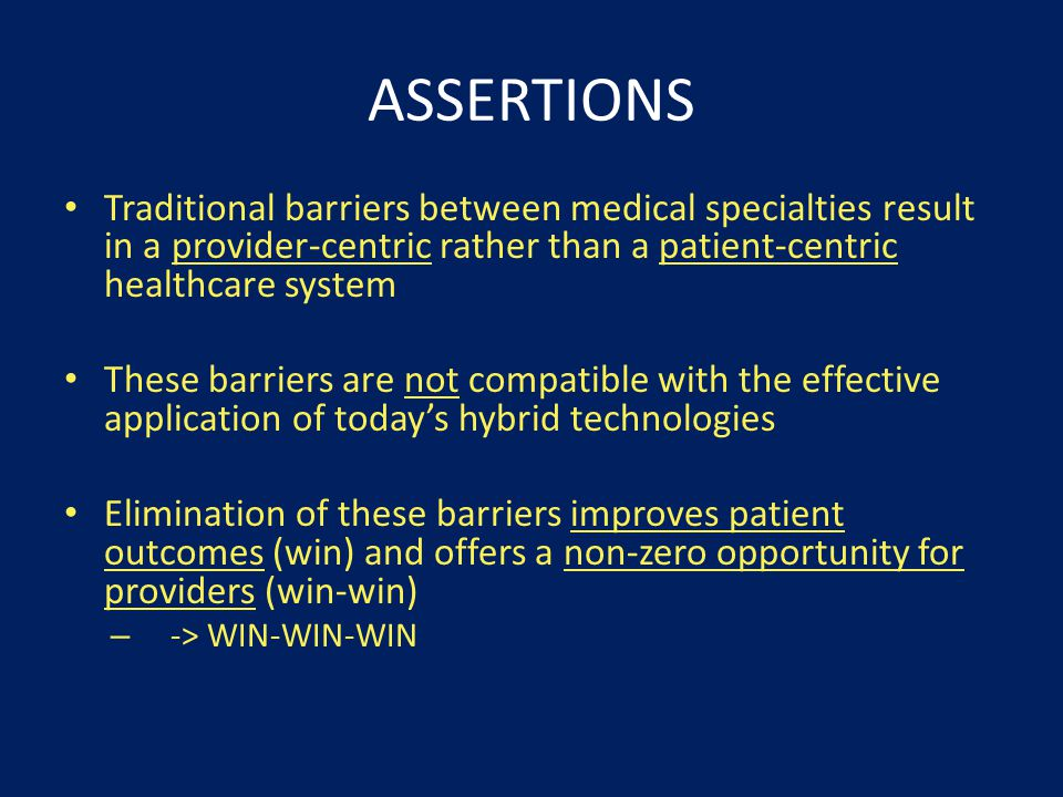 Traditional barriers between medical specialties result in a provider-centric rather than a patient-centric healthcare system