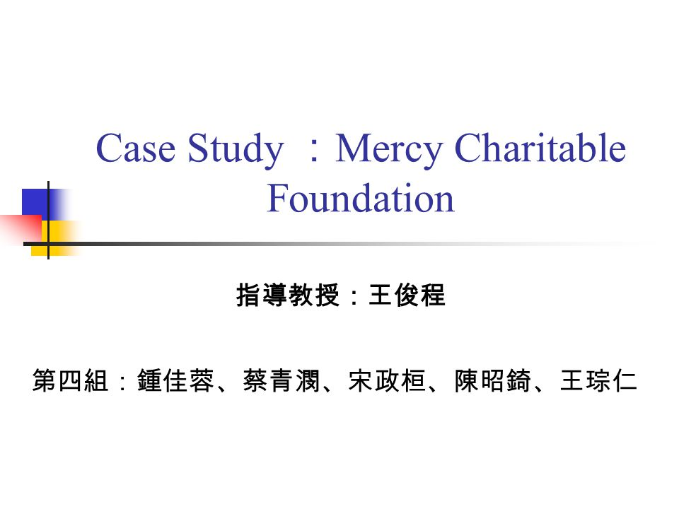 Case Study Mercy Charitable Foundation
