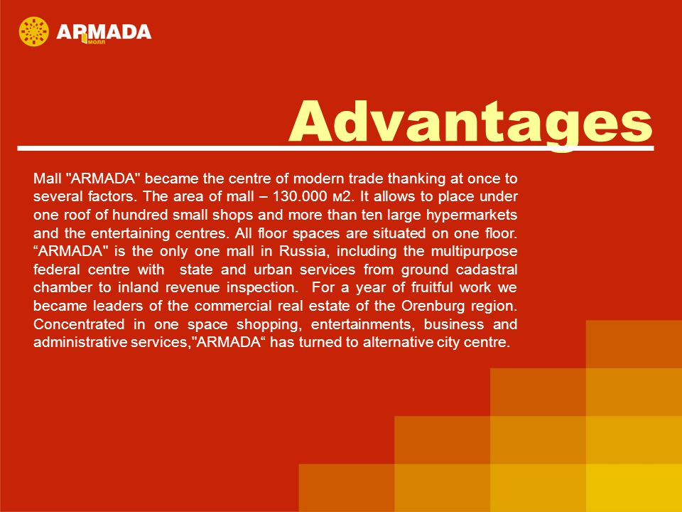 Advantages Mall ARMADA became the centre of modern trade thanking at once to several factors.