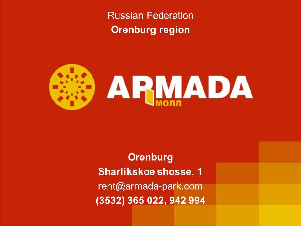 Orenburg Sharlikskoe shosse, 1 rent@armada-park.com (3532) 365 022, 942 994 Russian Federation Orenburg region